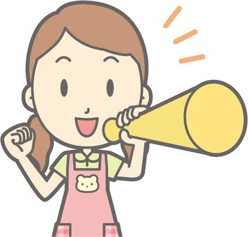 Nursery woman - megaphone - bust