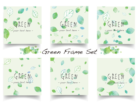 New green frame set ver 15