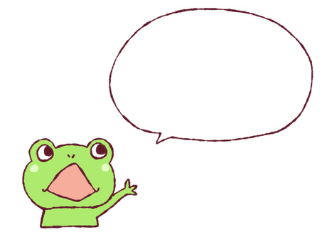 개구리 말풍선