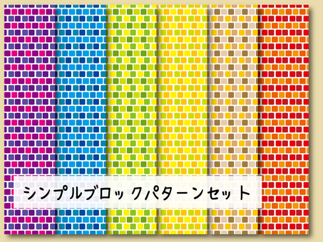 Simple block pattern set