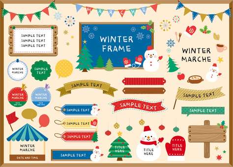Winter frame set 03_ Marche
