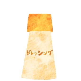 Single nutritious watercolor style dressing