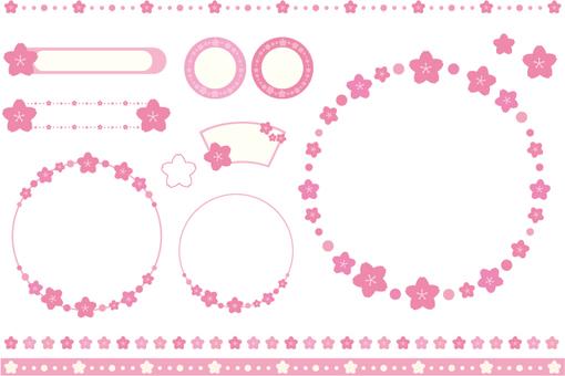 Sakura's decoration 2