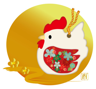 Rooster ornament red