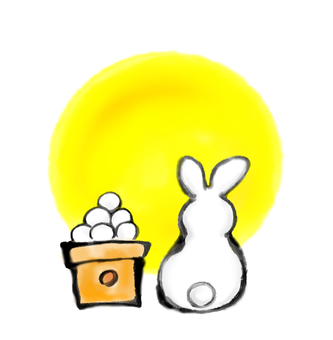 Rabbit Rabbit 2
