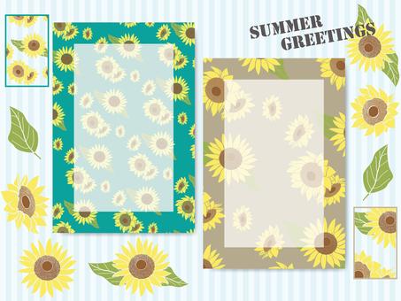 Sunflower pattern and postcard set