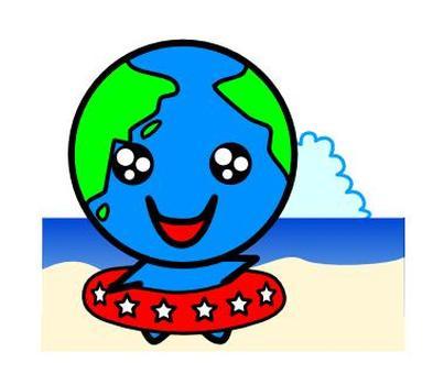 Earth's Vacation