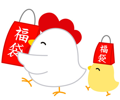 Rooster with lucky bag