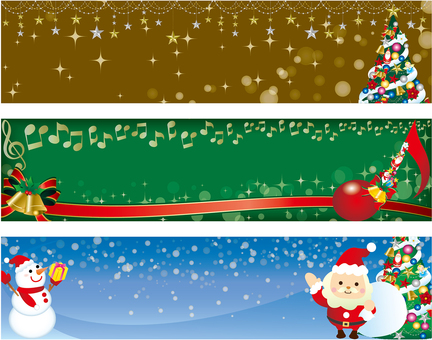 Christmas horizontal title background 2