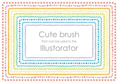 Furen * Cute brush 01