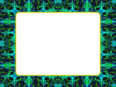Frame E0654