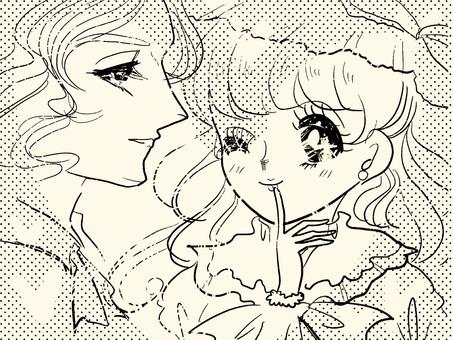 Girly girl cartoon old