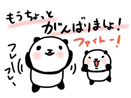 Let's do our best panda