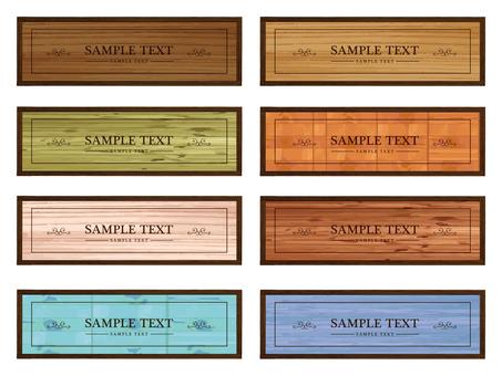 木の板素材