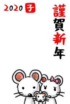 New Year's card 2020 mouse