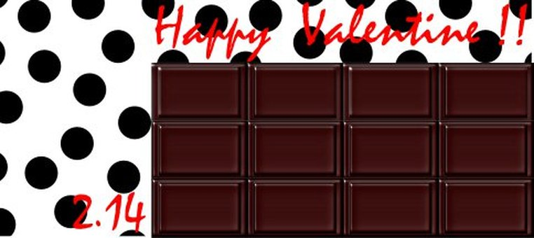 Happy Valentine! ! Part 1