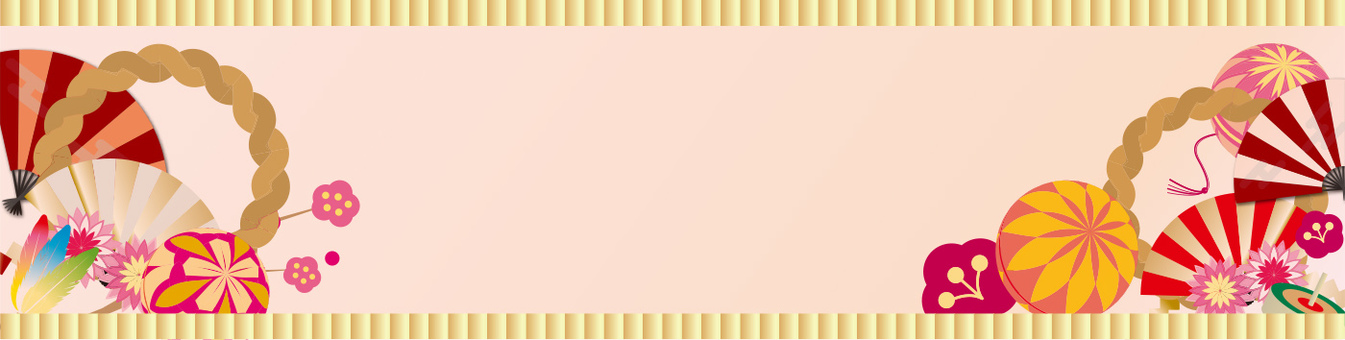 Japanese style title bar