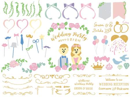 Handwritten wedding material