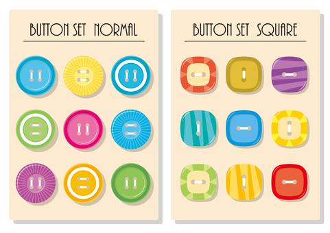 Handicraft button set