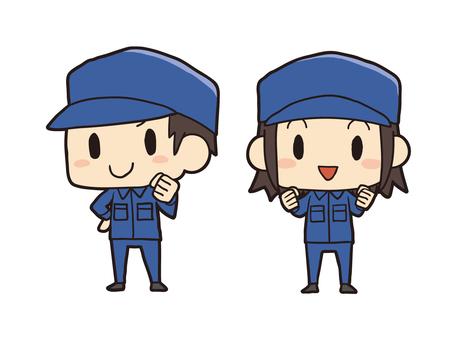 Operator (men and women)