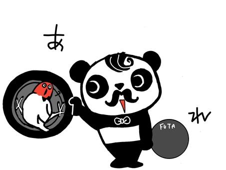 Panda-kun becomes a magician 4