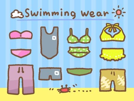 Swimwear set simple