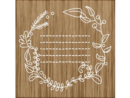 Grain card