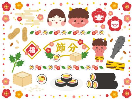 Various Setsubun sets