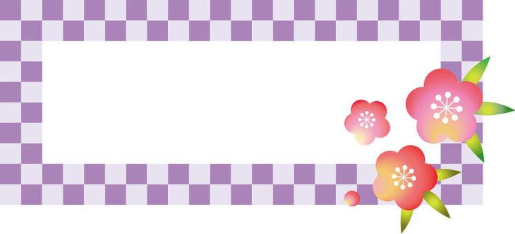 Japanese pattern plum frame