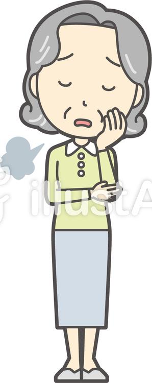 老人ボブ女性-075-全身のイラスト