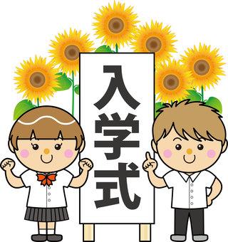 男女34_02(學生/入學典禮)