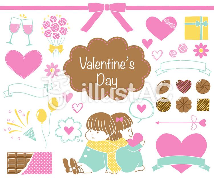 バレンタインセットのイラスト