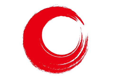 Brush _ brush _ yen _ red