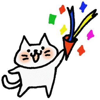 Congratulations cat