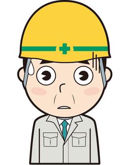 On-site supervision (impatient)