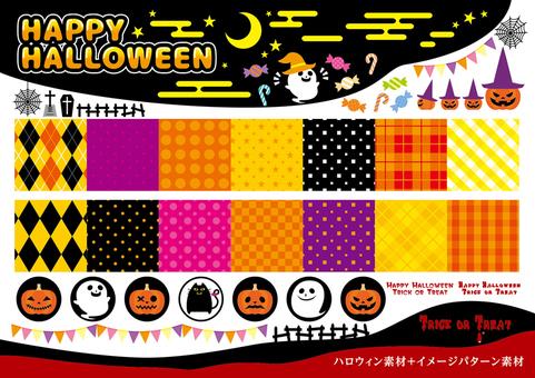 Halloween material image pattern material
