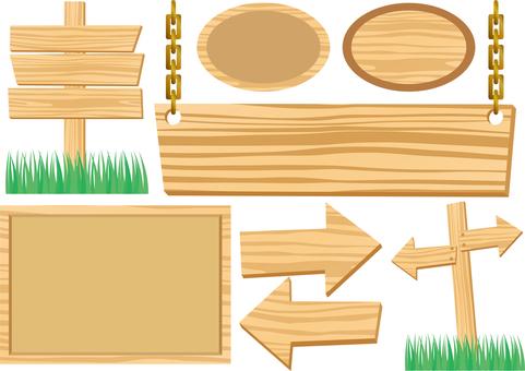 Wood board 2