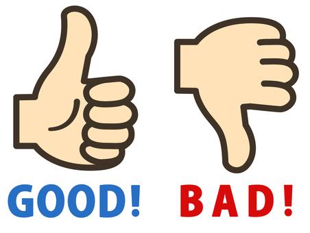 Rating icon 2