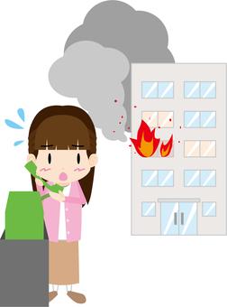 Fire (notification)