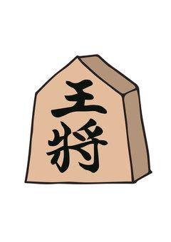 Shogi piece (king)