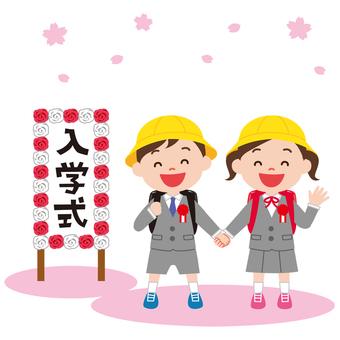 Elementary school student entrance ceremony