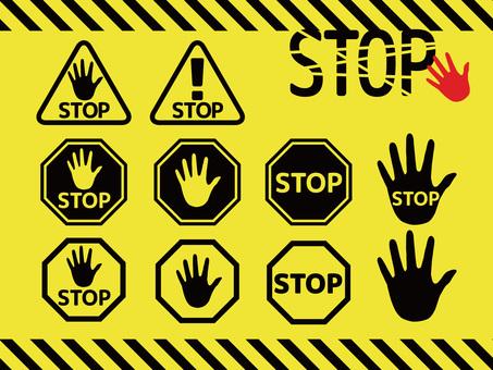 Icon summary _ STOP