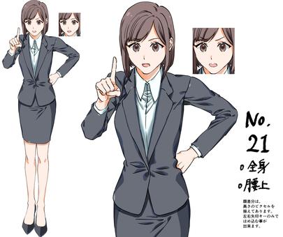 OL Yamada 21
