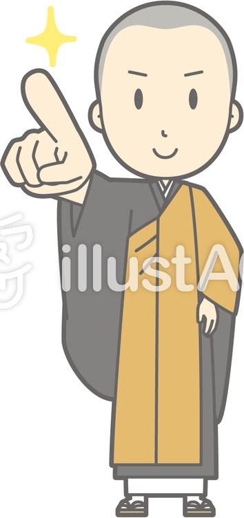 僧侶若者a-指差し確認-全身のイラスト