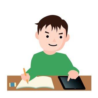 Study study 12
