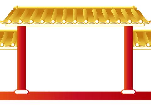 Gate Frame