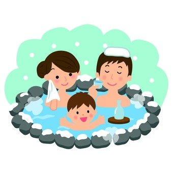 A family entering a hot spring