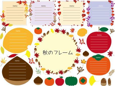 Autumn frame illustration memo
