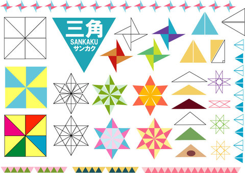 Various triangle pattern material
