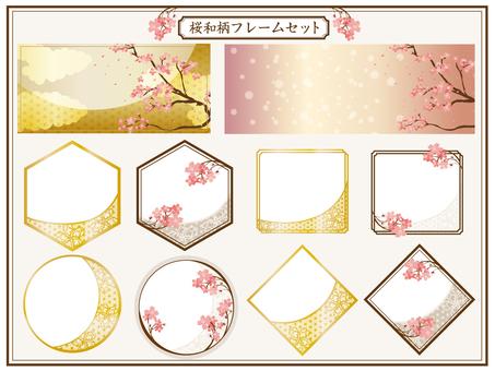 桜の和柄背景フレーム